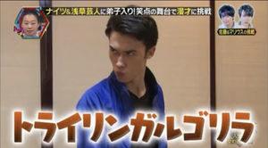 身長 マリウス 葉 マリウス葉の母が美人すぎぃ!離婚して稲垣吾郎との関係が怪しいってマジ?